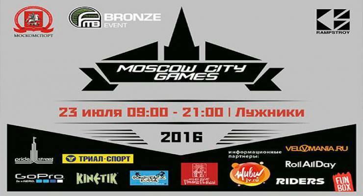 Фото к статье: Праздник спорта Moscow City Games в «Лужниках»