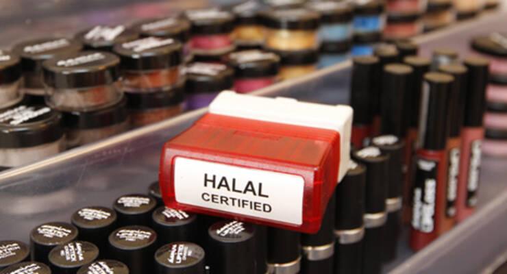 Фото к статье: Мусульманская косметика экологичнее любой другой