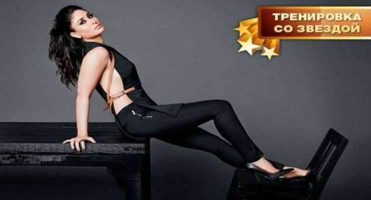 Фото к статье: Тренировка со звездой: силовая йога для похудения от Карины Капур