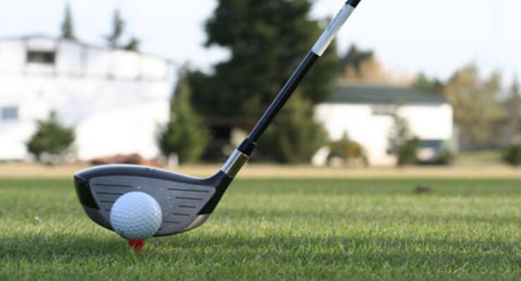 Фото к статье: Правила русского гольфа