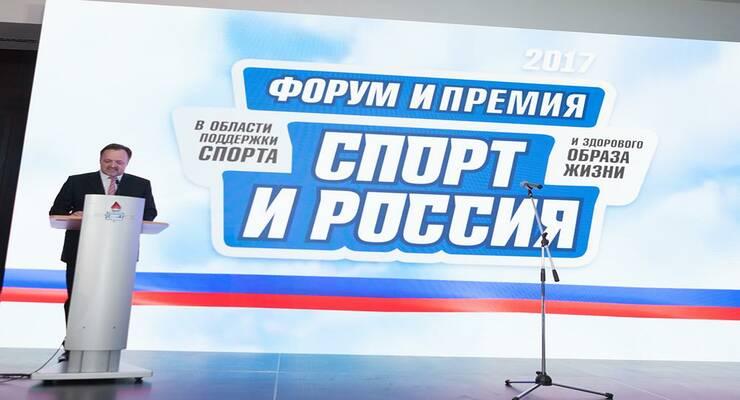 Фото к статье: В Сочи подвели итоги IV ежегодной национальной премии «Cпорт и Россия-2017»