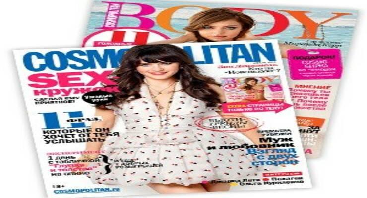 Фото к статье: Cosmopolitan в апреле — красивый номер со всех сторон!