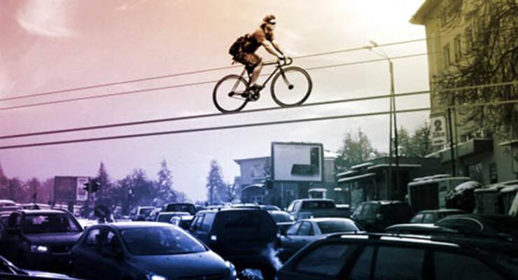 Фото к статье: Небесный велотрек
