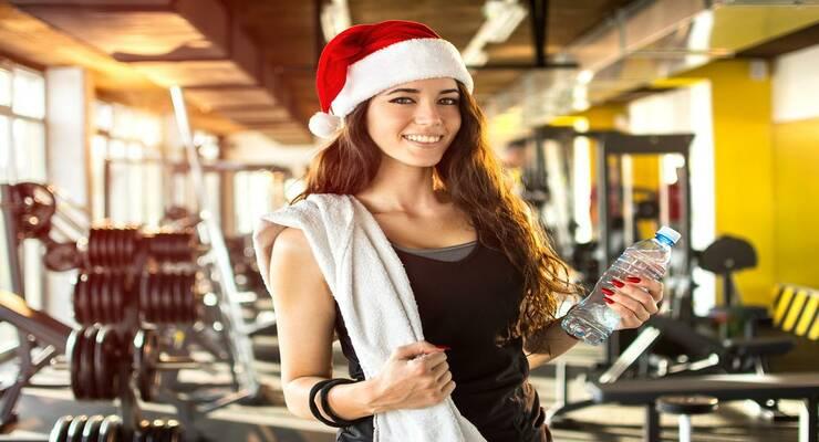 Фото к статье: Тренировки в праздники: почему не стоит их пропускать?