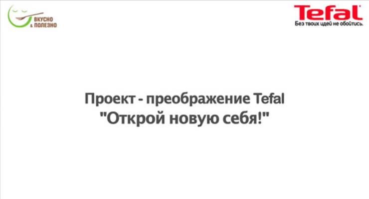 Фото к статье: Мастер-класс Александра Мироненко по бодитонику
