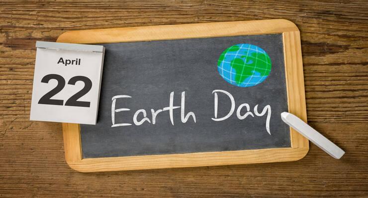 Фото к статье: День Земли-2016: как забота об экологии может оздоровить нас
