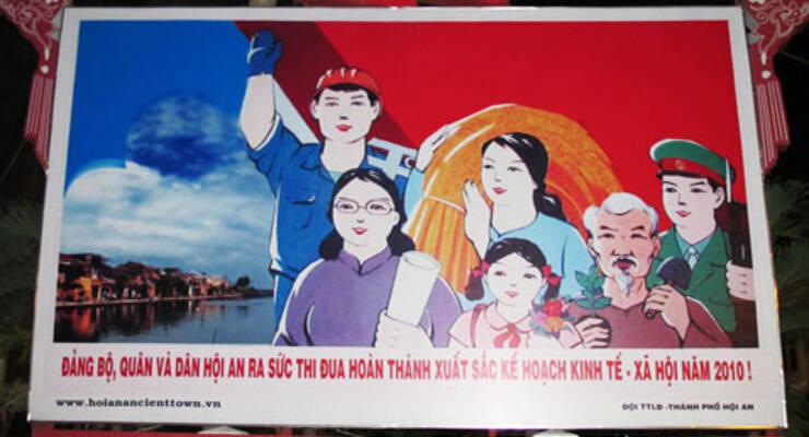 Фото к статье: «Китайская гимнастика» во Вьетнаме: психоанализ под звездами