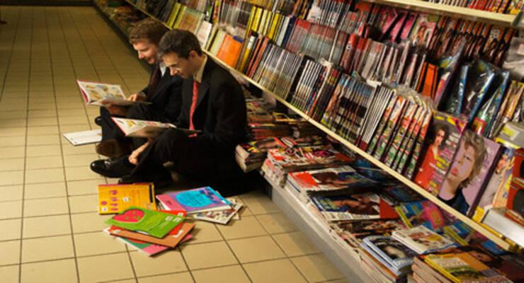 Фото к статье: Позы для безопасного чтения от Ольги Янчук