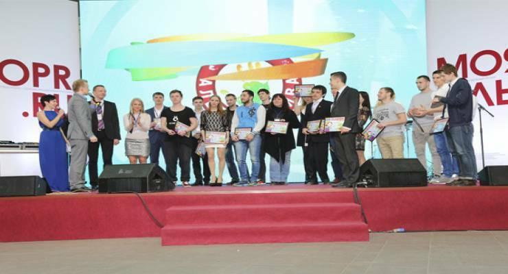 Фото к статье: Объявлены победители конкурса «Моя альтернатива»