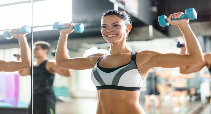 Фото к статье: Как полюбить фитнес-тренировки: 7 полезных приемов