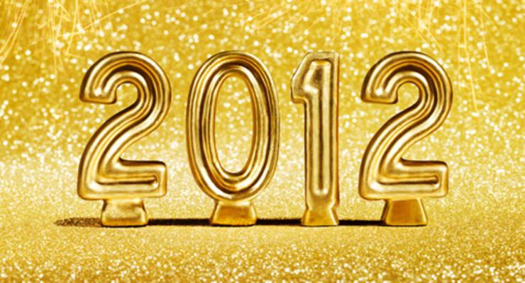 Фото к статье: Как встретят Новый год инструкторы «ЖИВИ!»