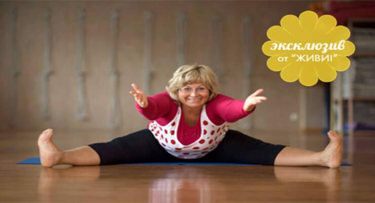 Фото к статье: Базовый комплекс йоги для полных (ВИДЕО)
