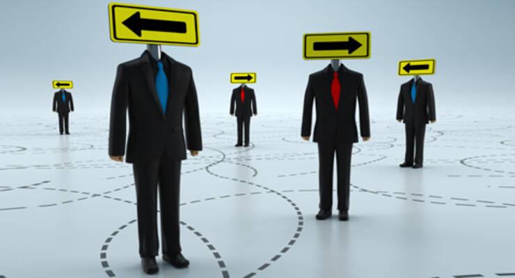 Фото к статье: Как принять решение
