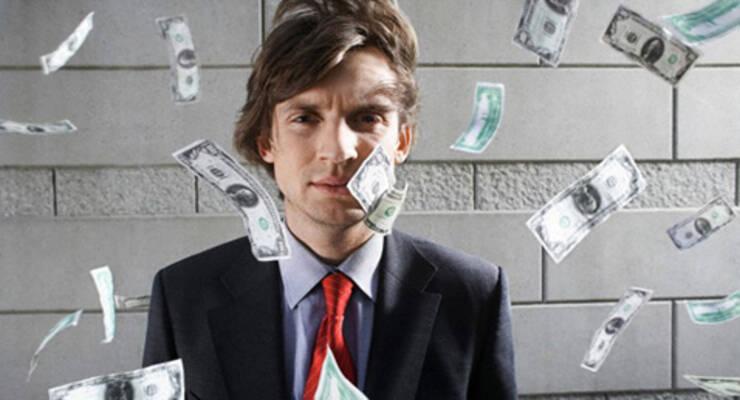 Фото к статье: Сколько денег нужно для счастья?