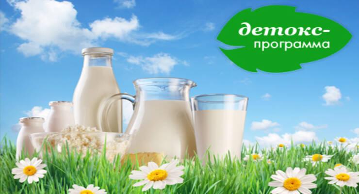 Фото к статье: Летний детокс // 2 неделя. Питание // Возвращаем молочные продукты