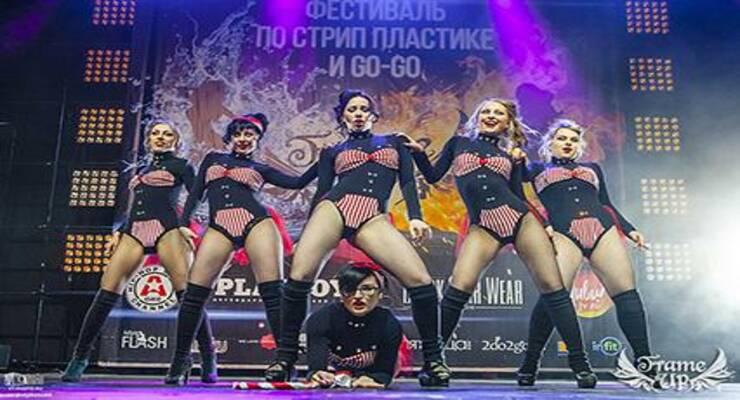 Фото к статье: В Москве прошел танцевальный фестиваль Frame Up