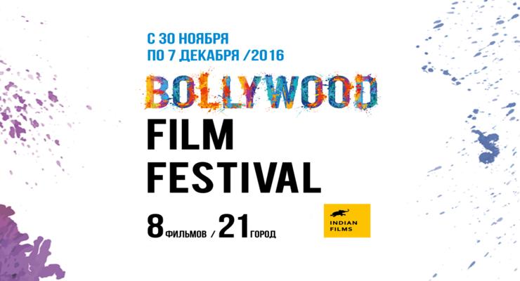 Фото к статье: Фестиваль индийского кино Bollywood film festival