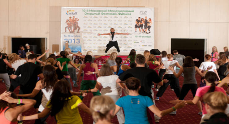 Фото к статье: 11-й Московский международный открытый фестиваль фитнеса MIOFF — FITNESS RUSSIA 2013