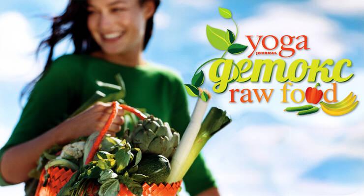 Фото к статье: 18-24 марта: Детокс Raw Food! Онлайн-курс очищения
