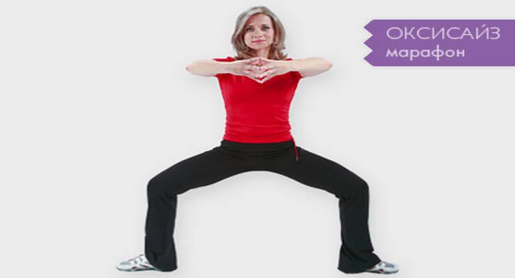 Фото к статье: Оксисайз с Мариной Корпан // 8-9 день // Идеомоторная тренировка и новые упражнения