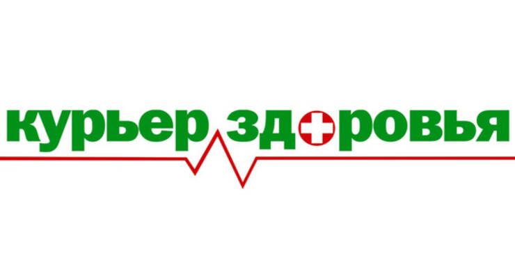 Фото к статье: «ЖИВИ!» в Казани: читайте «Курьер здоровья»!