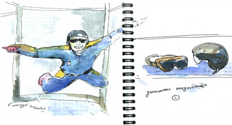 Фото к статье: Аэродинамическая труба: прыжки без парашюта
