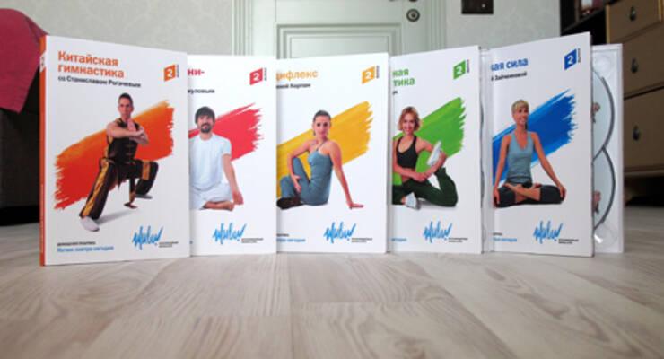 Фото к статье: Новые фитнес-dvd в интернет-магазине «ЖИВИ!»