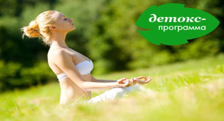 Фото к статье: Летний детокс // 2 неделя. Йога // Техника дыхания для очищения