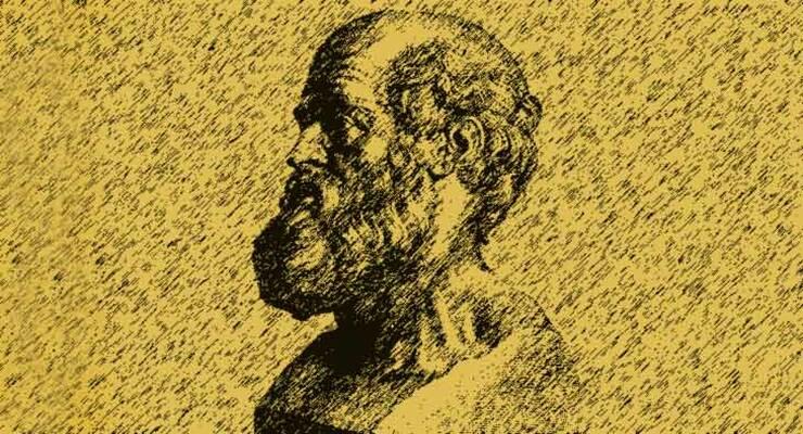 Фото к статье: Гиппократ