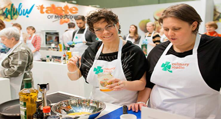 Фото к статье: Taste Festival пройдет в Москве 12-14 сентября