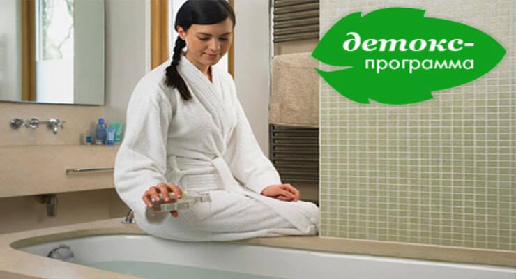 Фото к статье: Летний детокс // 3 неделя. Красота // Лучшие домашние ванны для похудения