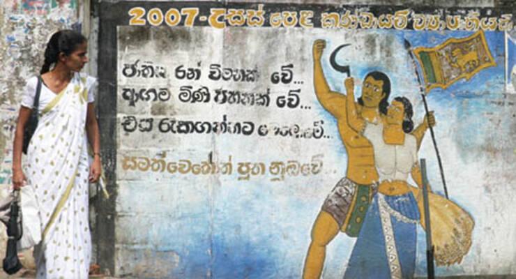 Фото к статье: Йога-тур на Шри-Ланке. Финал
