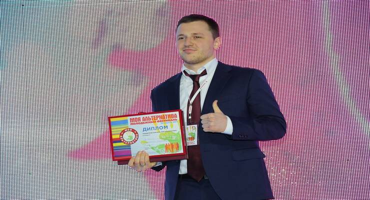 Фото к статье: Итоги Всероссийского молодежного конкурса «Моя альтернатива»