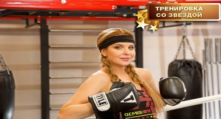 Фото к статье: Тренировка со звездой: женский бокс для похудения от певицы Варвары