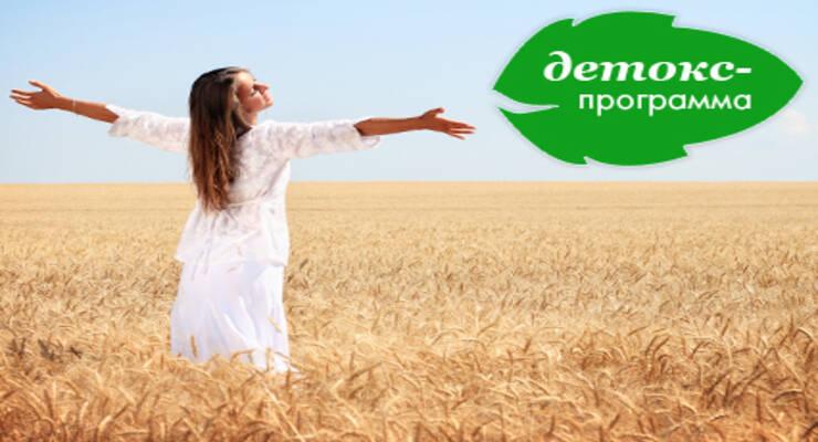 Фото к статье: Летний детокс // 3 неделя. Питание // Возвращаем глютеновые зерновые